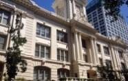 Sacramento city hall.